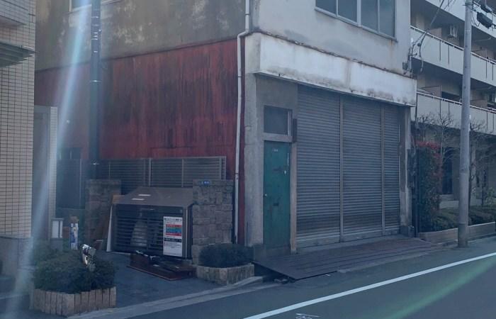A image of 東京都墨田区 解体工事 【東京・埼玉・神奈川の解体工事なら東央建設へ】