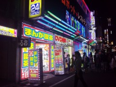 Shinjuku est le quartier le plus coloré de Tokyo