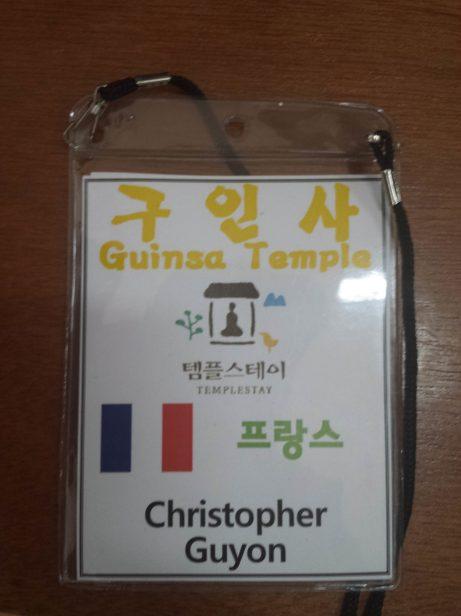 temple-coree-4