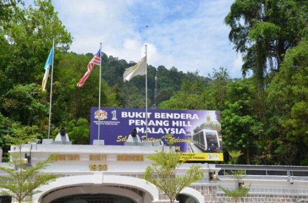 Penang_hill_funicular_railway
