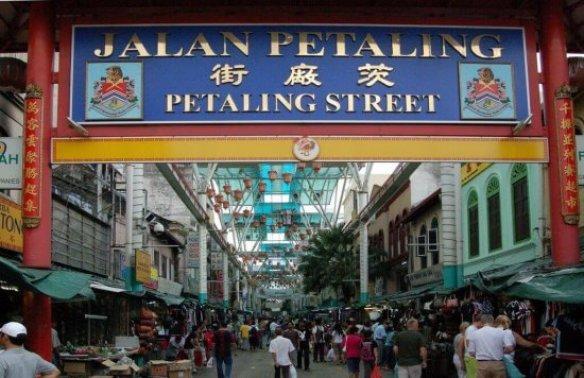 الأسواق في ماليزيا