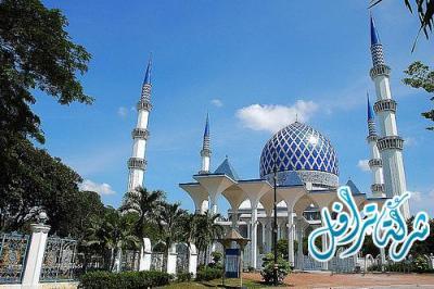 مسجد السلطان صلاح الدين عبدالعزيز شاه في ماليزيا