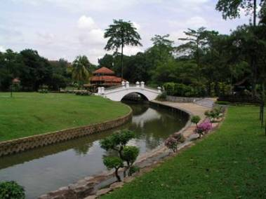 حديقة وبحيرة بردانة
