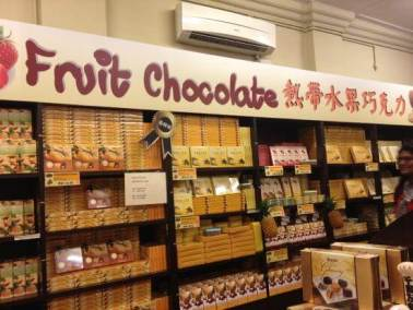the-chocolate-boutique