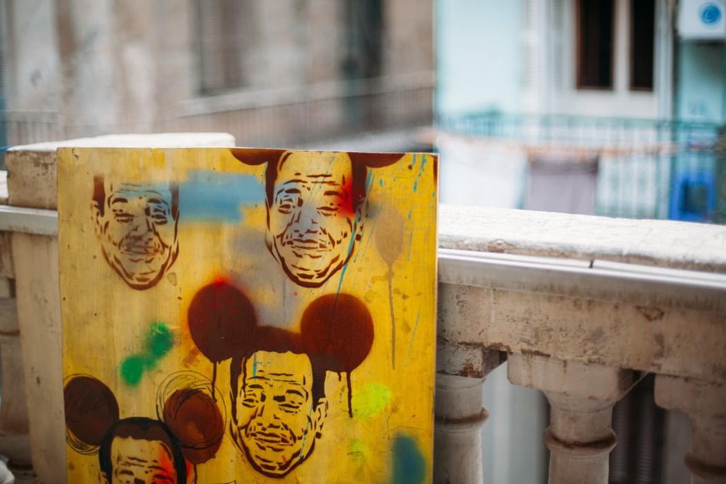 Chez Ammar © Mehdi Drissi