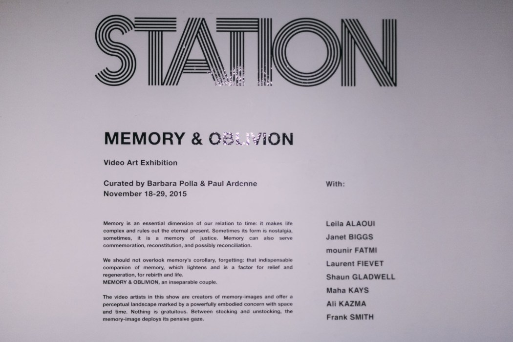 """Station """"Memory & Oblivion"""""""