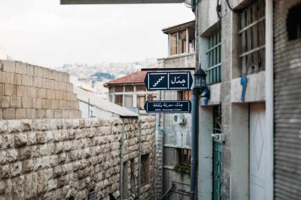 Jadal Culture - Amman