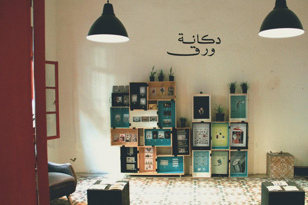 Beit Waraq Beyrouth Beirut