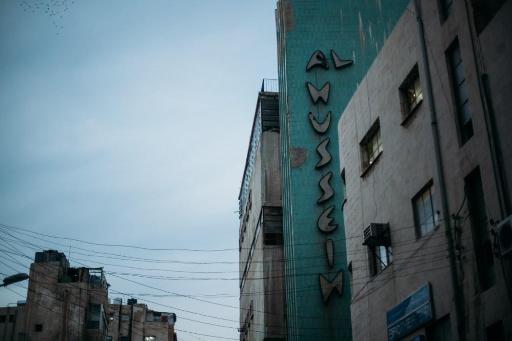 Amman © Mehdi Drissi