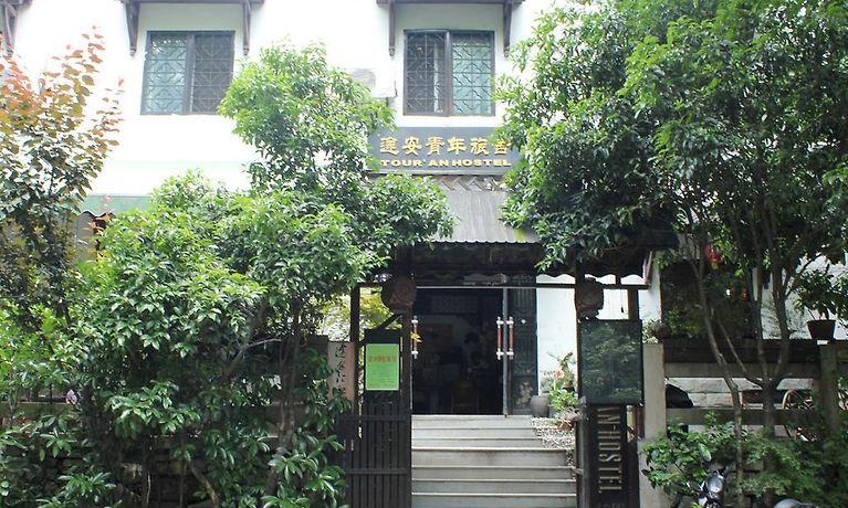 Touran Hostel Hangzhou