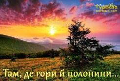 Там_де_гори_й_полонини