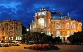 Одеса. Оперний театр.
