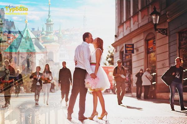 Романтичні вихідні