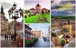 Таємниці Львова