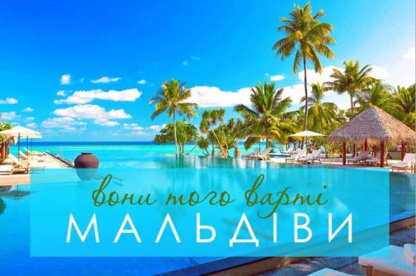 острів Маафуші, Мальдіви