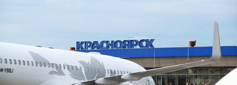 авиабилет из Красноярска