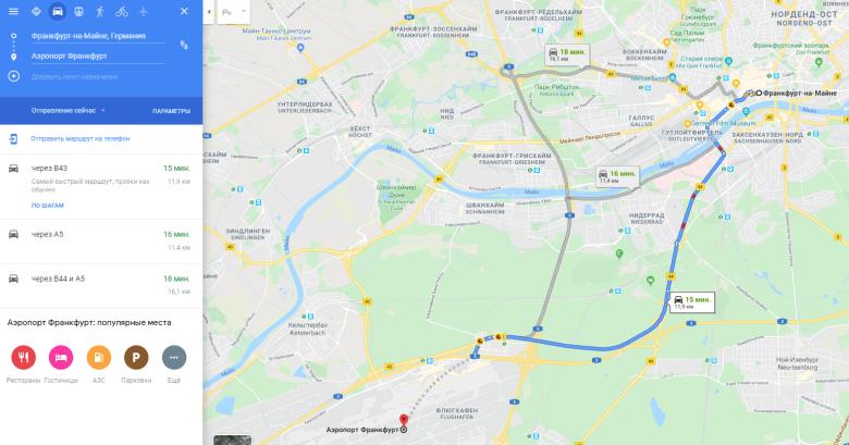 Как добраться до аэропорта Франкфурта