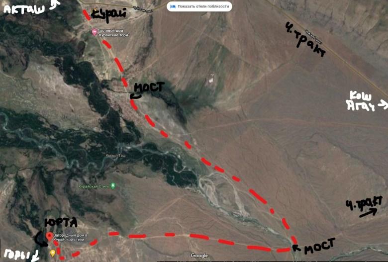 Отзыв про путешествие на Алтай на машине - Курайская степь