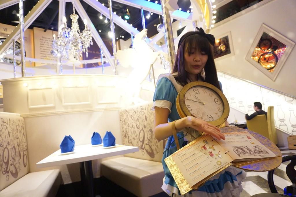 Alice Menu