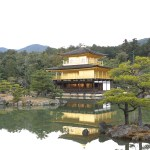 HOW TO SEE KYOTO IN 2 DAYS