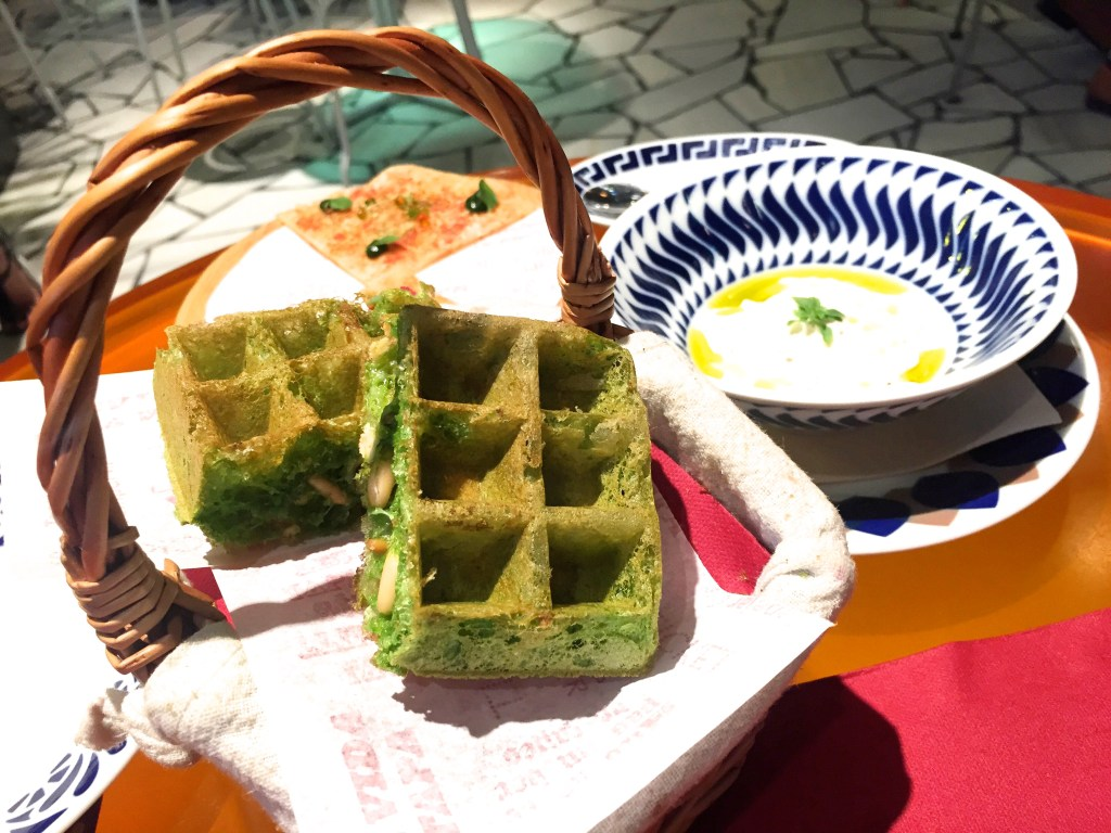 Basil air waffles