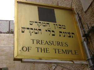 Temple Institute Exhibition