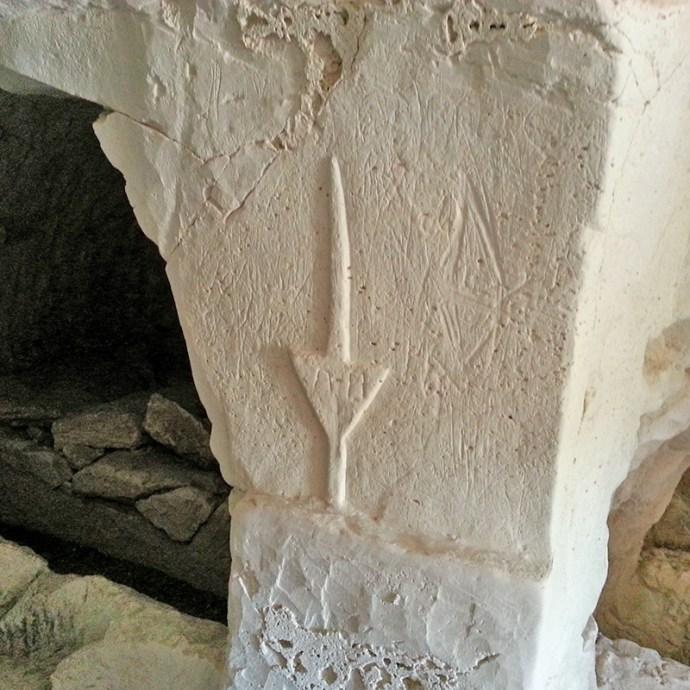 Lulav Tomb Beit Shearim