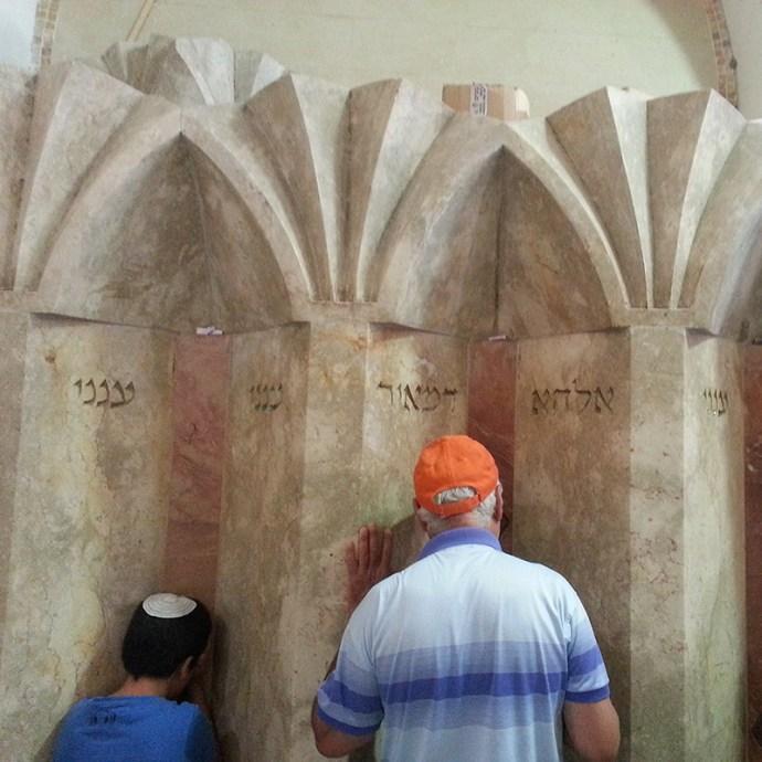 Tombstone of Rabbi Meir Baal Haness