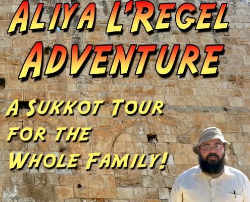 Sukkot Tour