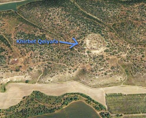 Aerial view of Khirbet Qeiyafa