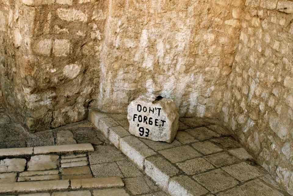 do-not-forget-stone-mostar-min