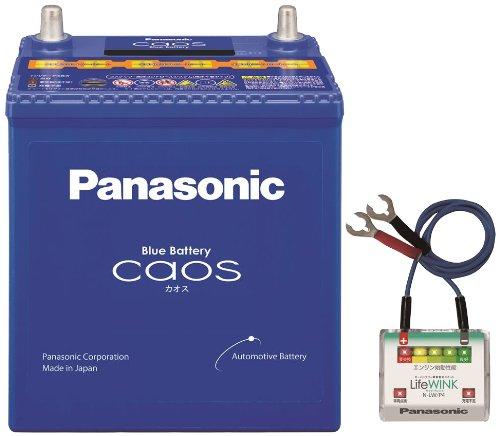 Panasonic [ パナソニック ] 国産車バッテリー [ Blue Battery カオス S5 ] 「 LifeWINK同梱 」 N-100D23R