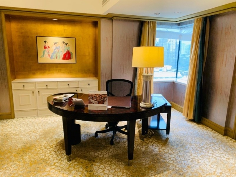 St. Regis Beijing China Suite Office