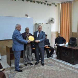 تكريم الاستاذ الدكتور مكي عبد مجيد الربيعي