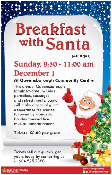 Breakfast with Santa at QCC