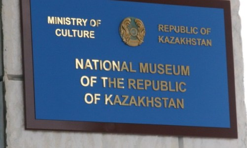 national-museum-kazakstan