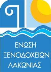 lakonia-hotel-association-logo