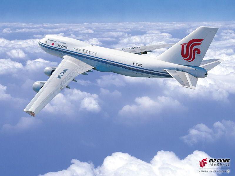 AIRCHINA-PLANE-FLIGHT-WEB