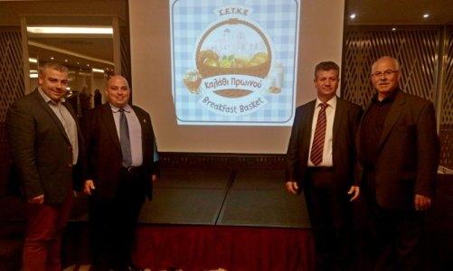 ΣΕΤΚΕ: Το καλάθι πρωϊνού παρουσιάστηκε επίσημα στο 21ο Ετήσιο Τακτικό Συνέδριο