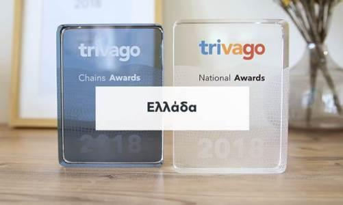trivago-awards-1