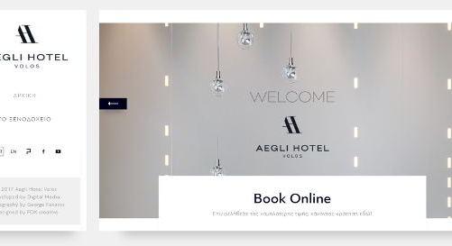 aegli-new-site