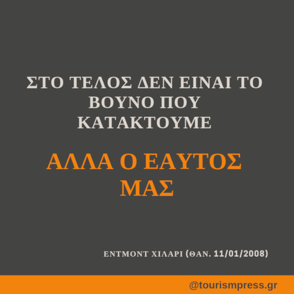 entmoynt-hilari110119
