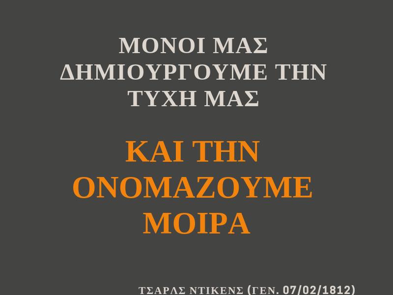 ntikens0702