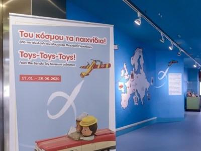 2up_ok_toys_20200124_aia_2