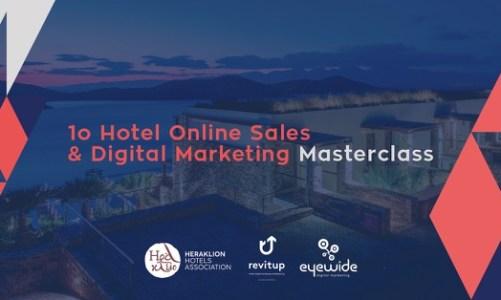 MasterClass για τις online πωλήσεις και το digital marketing για στελέχη Ξενοδοχειακών επιχειρήσεων