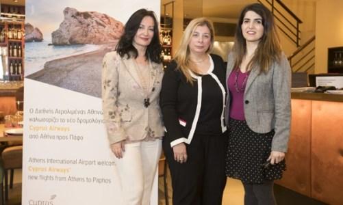 Νέο δρομολόγιο Αθήνα – Πάφος από την  Cyprus Airways!