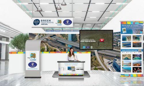Virtual Greek Panorama: Ανοίγει τις πύλες της 21 Ιανουαρίου 2021