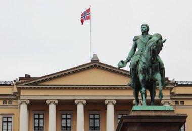 الاماكن السياحية في اوسلو