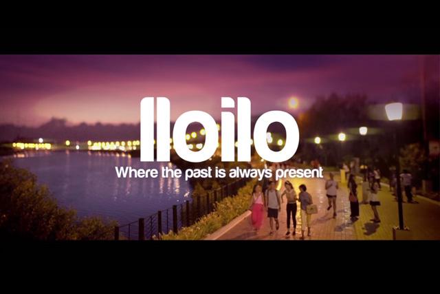 Visit Iloilo 2015 TV Commercial DOT