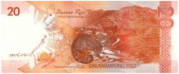 20 Philippine Peso Bill Back